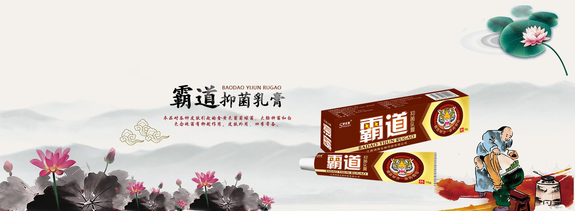 霸道抑菌亚博电竞下载